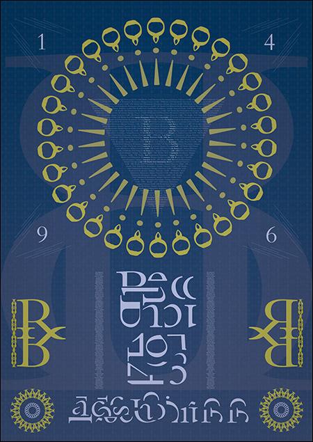 Typo-Textur von Stephan Kuhlmann