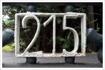 Rothenbaumchaussee 215